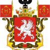 Avant le Jaïlavera: La République Avatique du Valdstein