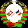 Refus europien et projet de dissolution de l'Union de Veyssannie et Jaïlavera