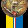 Projet de signature d'un traité de reconnaissance mutuelle avec la République de Montmarte